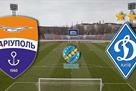Динамо и Мариуполь могут сыграть 28 февраля