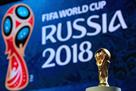 Чемпионат мира все-таки покажут в Украине