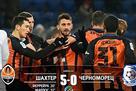 Шахтер – Черноморец 5:0 Видео голов и обзор матча