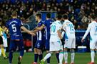 Алавес дома обыграл Депортиво