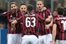 Милан обыграл Сампдорию