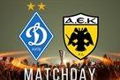 Динамо – АЕК: прогноз букмекеров на матч Лиги Европы