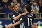 Без Кагавы, но с Хондой: сборная Японии назвала состав на Украину