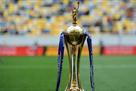 Полуфиналы Кубка Украины состоятся 18 апреля