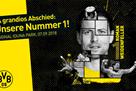 Вайденфеллер объявил дату своего прощального матча