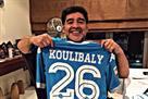 Марадона: Спасибо, Кулибали
