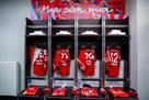 Бавария – Айнтрахт: стартовые составы на финал Кубка Германии