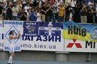Как болельщики Динамо Гусева провожали