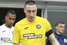 Махарадзе сменил гражданство и получил вызов в сборную Грузии