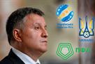 67 процентов футбольных клубов Украины замешаны в договорных матчах — Аваков