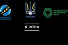 Как в Украине разоблачили участников договорняков