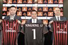 Милану грозит исключение из Лиги Европы за нарушение финансового фэйр-плей