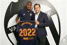 Кондогбия подписал 4-летний контракт с Валенсией