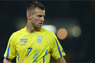 Ярмоленко прибыл в расположение сборной Украины