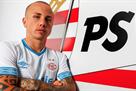 Защитник Манчестер Сити перешел в ПСВ