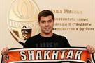 Шахтер подписал Алексея Шевченко