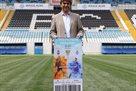 Сегодня стартовала продажа билетов на Суперкубок Украины