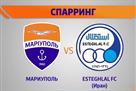 Мариуполь обыграл гранда иранского футбола в товарищеском матче