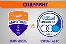 Мариуполь — Эстегляль 1:0 Видео гола и обзор матча