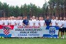 Десна будет поддерживать сборную Хорватии в финале ЧМ-2018