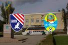 Сегодня стартует розыгрыш Кубка Украины сезона 2018/19