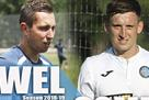 Олимпик подписал трех футболистов