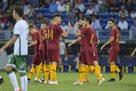 Рома объявила состав на Международный кубок чемпионов