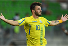 Сборная Украины U-19 вышла в полуфинал Евро-2018, где сыграет против Португалии