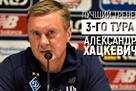Хацкевич — лучший тренер 3-го тура УПЛ