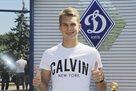 Супряга: Я мечтал сыграть за Динамо