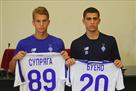 Презентация новых игроков и пресс-конференция Динамо — онлайн
