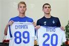 Динамо заявило Супрягу и Буэно на УПЛ 2018-2019