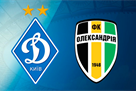 Динамо — Александрия: онлайн видеотрансляция матча