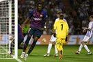Вальядолид – Барселона 0:1 Видео гола и обзор матча