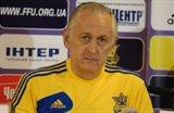 Михаил Фоменко, ffu.org.ua
