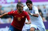Иско в матче за сборную, Getty Images