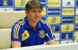Сергей Ковалец, фото ffu.org.ua