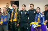 Футболисты сборной Украины и воины АТО, ffu.org.ua