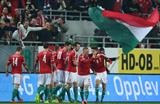 Венгрия празднует, Getty Images