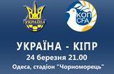 ffu.org.ua