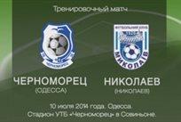 chernomorets.odessa.ua