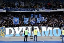 Ультрас Динамо, фото ИЛЬи ХОХЛОВа, Football.ua