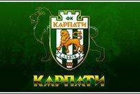 Карпаты, fckarpaty.com.ua