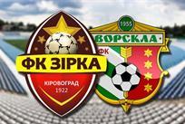 vorskla.com.ua