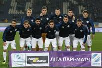фк днепр, фото: СТАНИСЛАВ ВЕДМИДЬ, football.ua