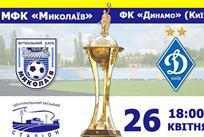 vk.com/nikolaev_mfc