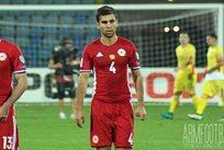 Румыния — Армения 1:0 Видео гола и обзор матча