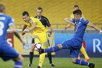 Как Украина играла с Исландией