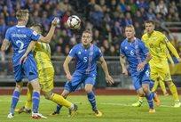 Исландия - Украина, AFP