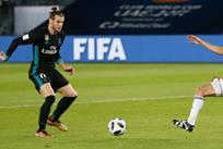 Реал обыграл Аль-Джазиру, Фото: twitter.com/realmadriden